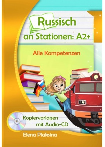 russisch_an_station_3_coverweb